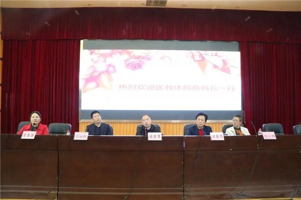 绵阳富乐国际学校部署毕业班疫情防控暨开学准备工作