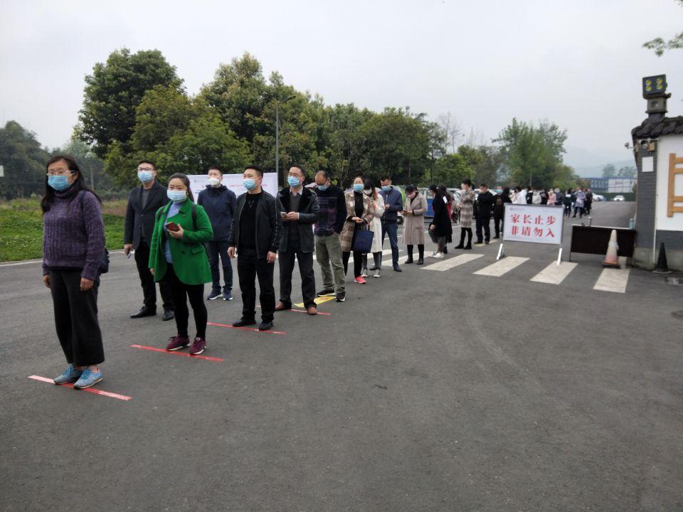 平乐中学举行2020年春季开学防疫安全演练