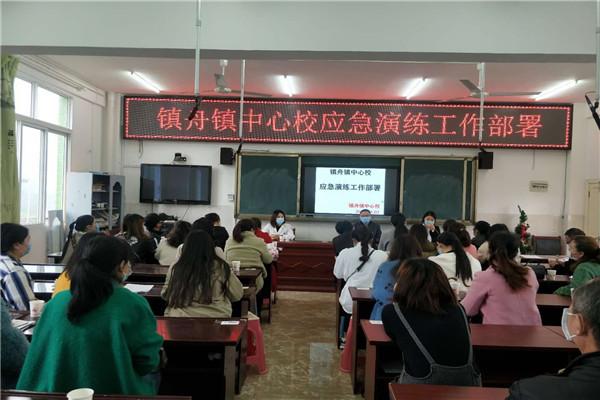 镇舟镇中心校开展开学复课应急演练活动