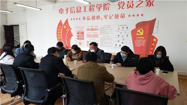 提升人才培养质量  四川工商学院开拓课程思政新平台
