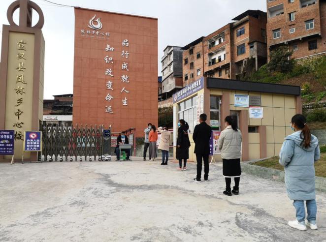 宣汉县凤林乡中心校 开展复学前疫情防控安全演练活动