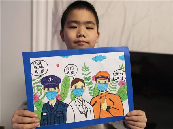 图8:我们班郝梓珩小朋友画的《抗疫英雄联盟》.JPG