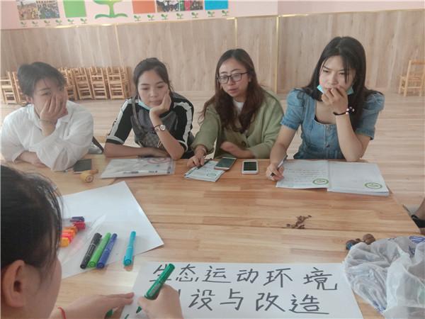 彭州机幼第四分园开展课程建设教师培训暨教研活动