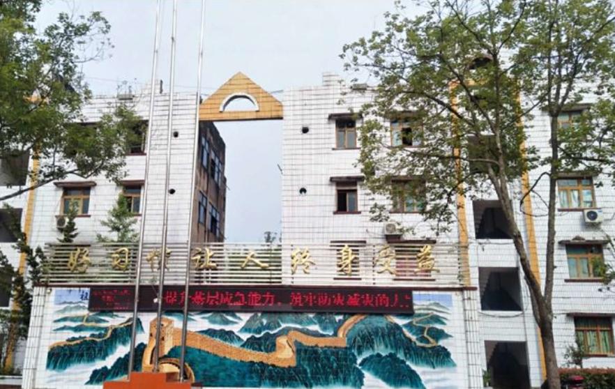 广安区消河小学:增强防灾减灾意识 提升基层应急能力