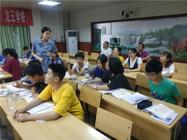 龙王学校:精心设计助探究 各抒己见促深思