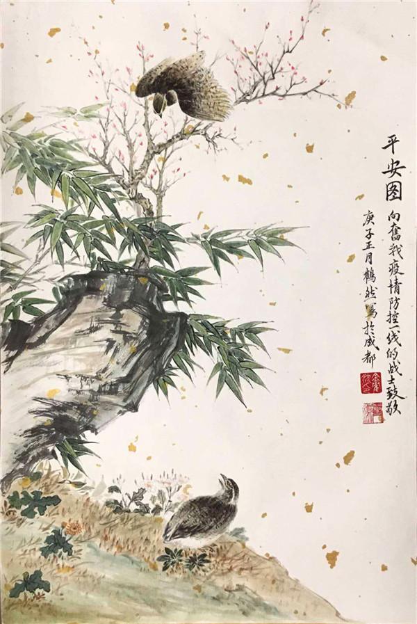 绘画类:平安图(金保丽).jpg