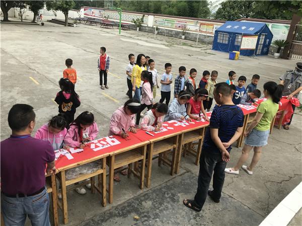 金江小学开展防溺水签名活动