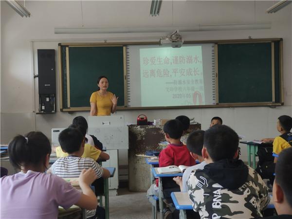 文印学校组织开展防溺水安全教育活动