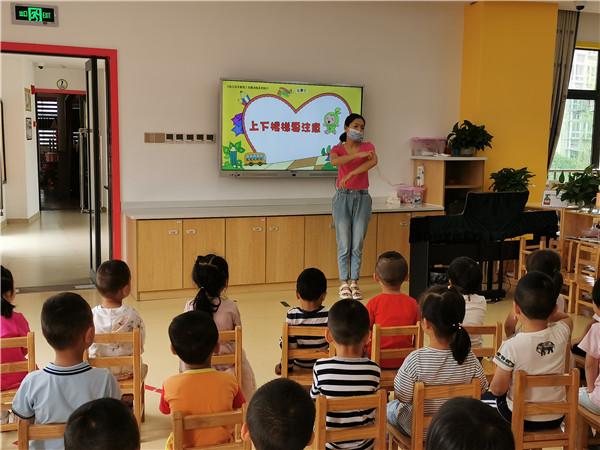 """橙乡幼儿园开展""""上下楼梯的安全""""主题教育活动"""