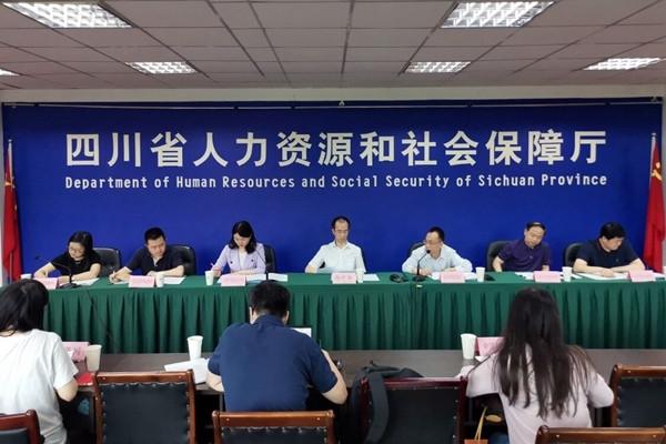 四川今年硕士研究生招生计划增加到2万名