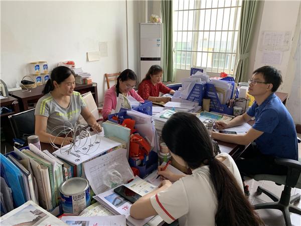 青白江区龙王学校数学教研课:《有趣的测量》