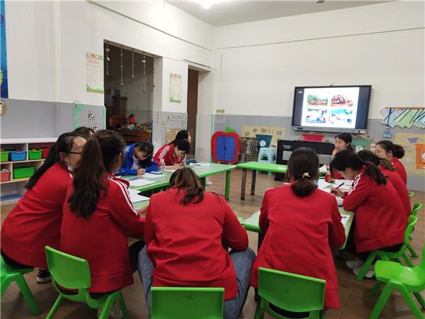 迎安镇中心幼儿园开展园级教研及网络培训活动