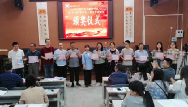 广安区花桥中学召开2020年5月班主任工作会议