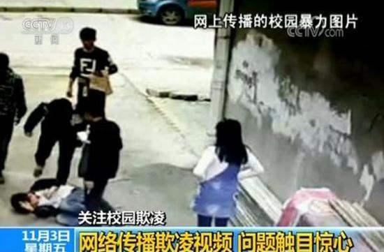 云南一女生遭殴打 涉事男生已被传唤调查