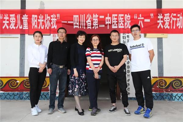 """四川省第二中医医院在古木洛村开展""""六・一""""关爱行动"""