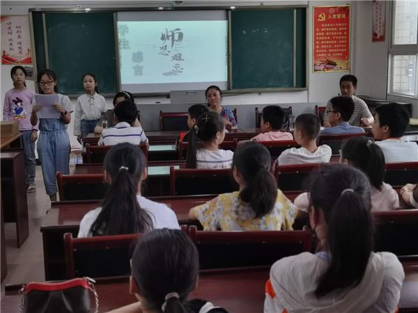 学生代表赠言.jpg