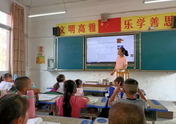 广安区井河小学开展森林防火教育系列活动