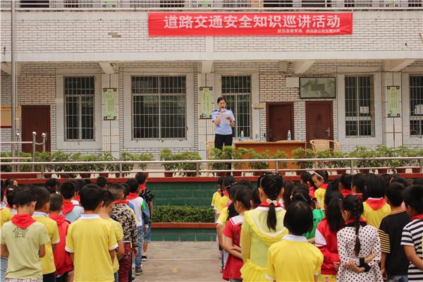 威远县严陵镇白塔小学校开展道路交通安全知识巡讲活动