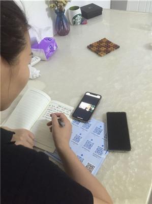 家长学习家庭教育线上课程1.jpg