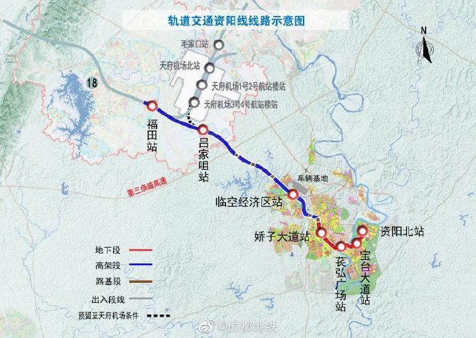 来了!轨道交通资阳线将于今年12月开建 预计2024年通车
