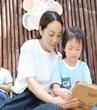 温江区实验幼儿园 陈敏