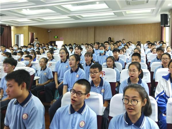成都市二仙桥学校励志动员大会助力学子迎战中考