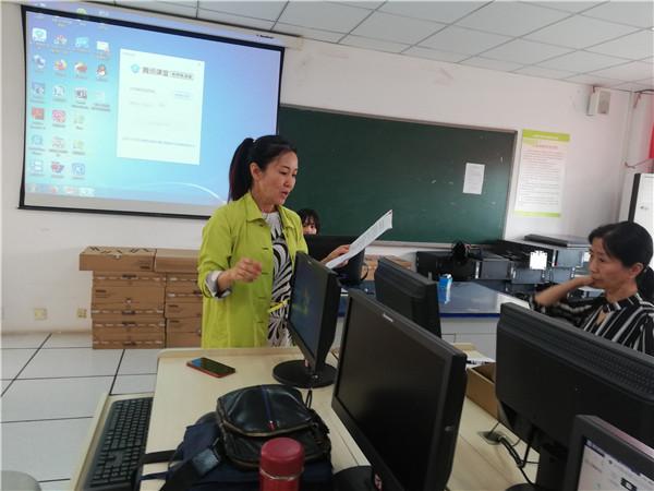 青羊区社区教育与青少年服务中心开展公益课直播课程培训教研活动