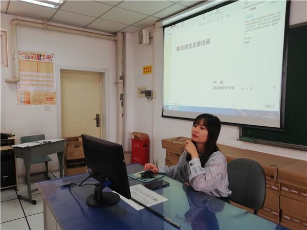 4培训部严政老师讲解腾讯课堂软件的操作方法.jpg