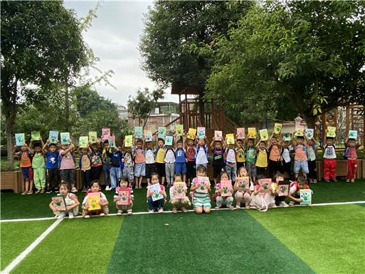 罗场镇幼儿园教师节主题教育活动