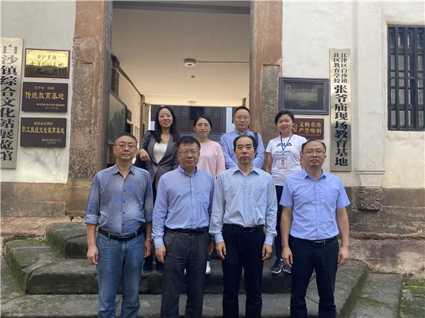 成都金牛与重庆渝北、江津共建区域终身学习发展共同体