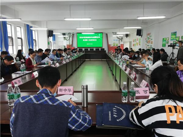 四川省中医药健康服务学会健康教育分会成立暨第一次会员代表大会顺利召开