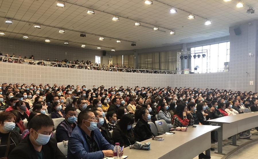 成都市龙泉中学召开2019级心理健康教育家长指导会
