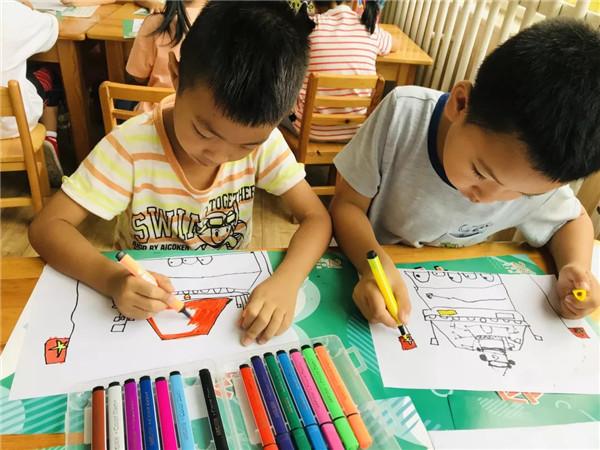 """邛崃市渔桥幼儿园开展""""我的国・我的家""""爱国主题教育活动"""