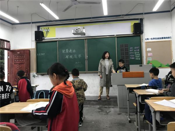 成都东部新区兴隆学校:同讲普通话,携手进小康