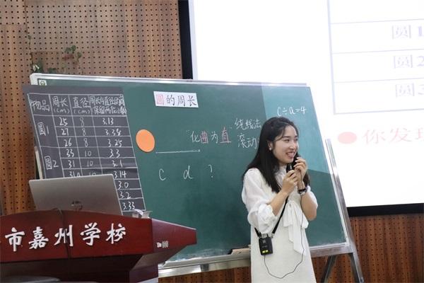 嘉州学校:中小衔接促双赢 有效对接共发展