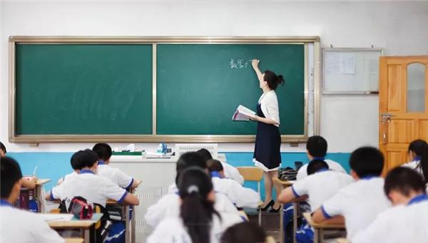 国务院:不得下达升学指标给学校和教师