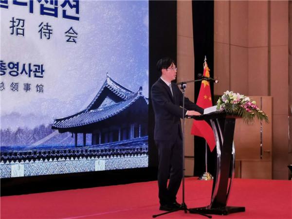 崇州市教育局受邀参加2020年大韩民国国庆招待会