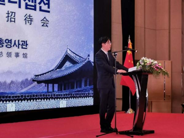 崇州蜀南小学受邀参加2020年大韩民国国庆招待会