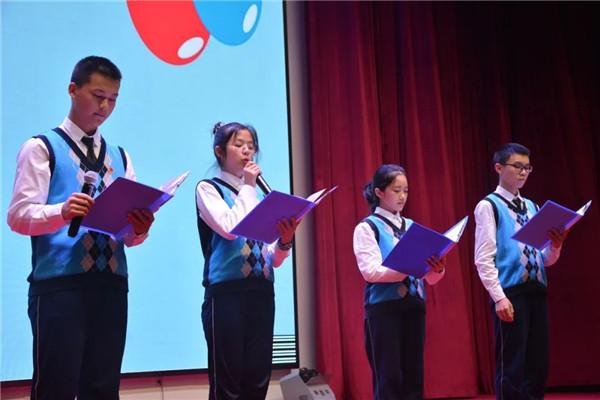 拼搏初三 筑梦未来 成都新世纪外国语学校举行初三动员大会