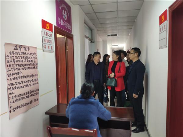 新津区社区教育学院考察学习蒲江县社区教育工作