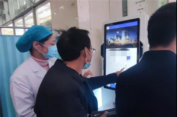 成都市第二人民医院:改善医疗服务 让就医更加便捷