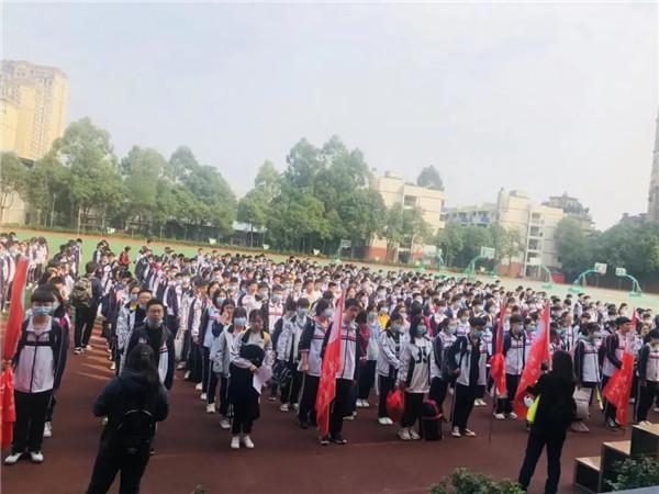 华兴中学初三年级开启校外实践基地活动之旅