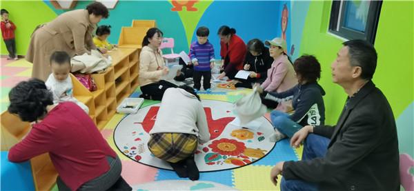 金牛区社区教育学院早教学院开展第六次亲子指导课程