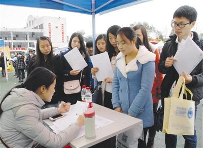 国办:简化应届高校毕业生就业手续