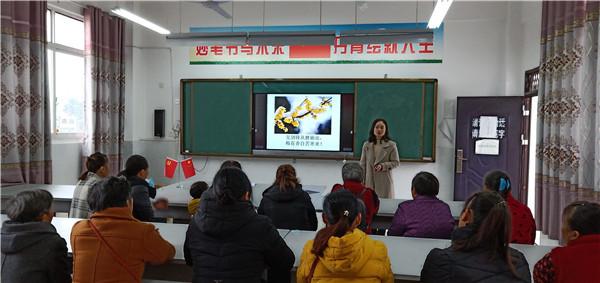 """安居区云峰小学开展""""科学家教进家庭""""讲座活动"""