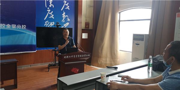金堂县又新学校优秀教师李昌木:坚守乡村,守望幸福
