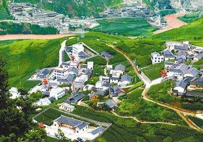 凉山2021节假日安排出炉 共10个假休47天