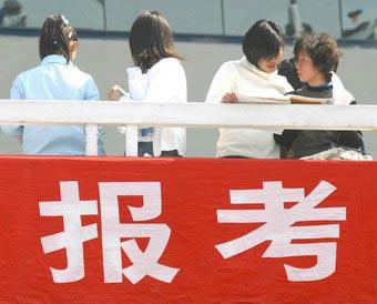 16日起,四川成人高考招生录取征集志愿开始