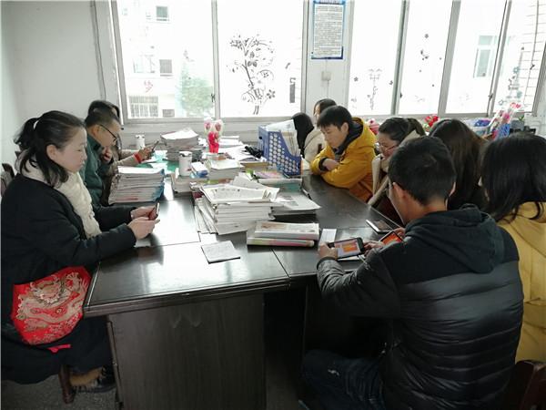 大井中心校组织教师参加信息技术线上学习