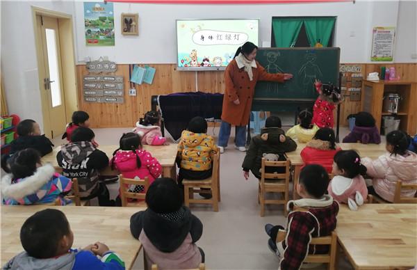 夕佳山镇中心幼儿园开展防性侵安全教育活动